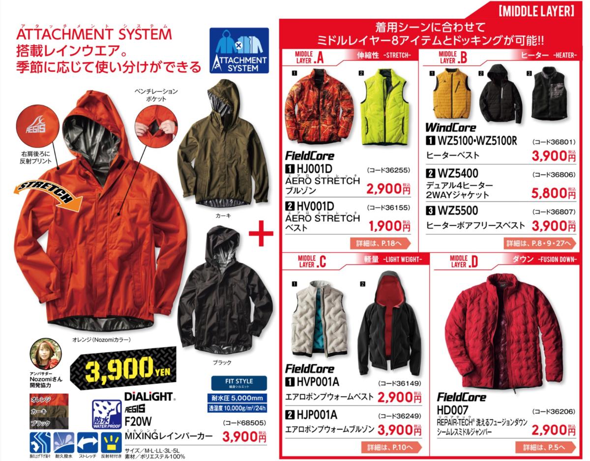 f:id:yamada0221:20210922095711p:plain
