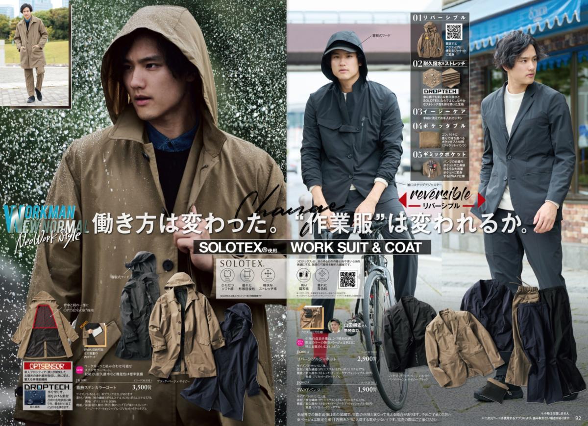 f:id:yamada0221:20210922095739p:plain