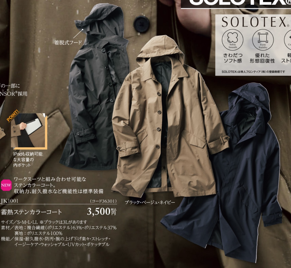 f:id:yamada0221:20210922095749p:plain