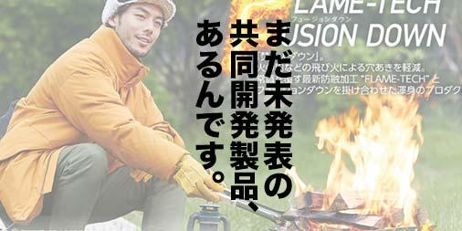 f:id:yamada0221:20210922114203j:plain