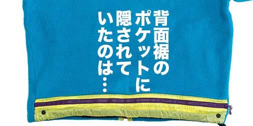 f:id:yamada0221:20210928134425j:plain