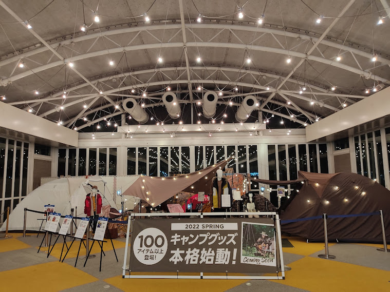 f:id:yamada0221:20210930140443j:plain