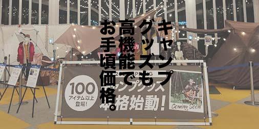 f:id:yamada0221:20210930165400j:plain