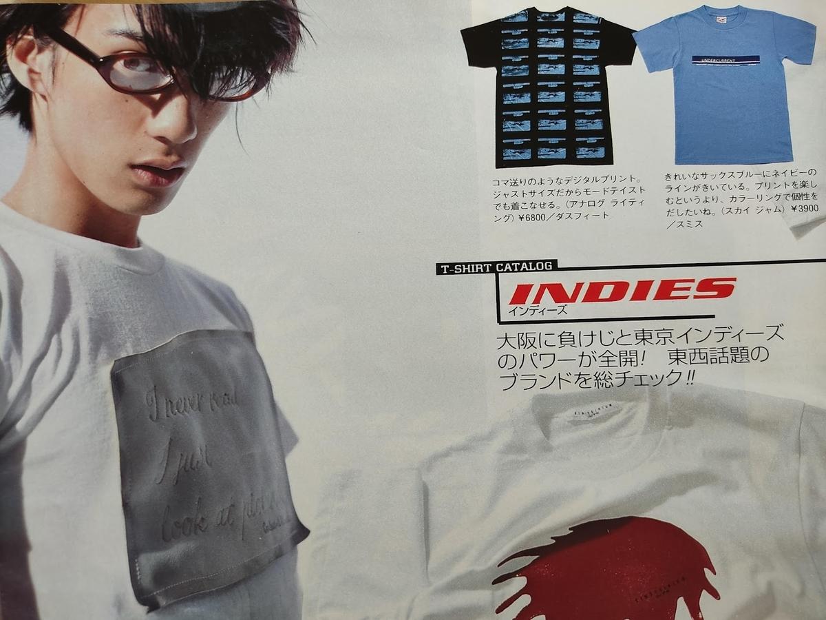 f:id:yamada0221:20211004111842j:plain