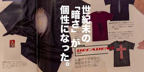 f:id:yamada0221:20211004145257j:plain