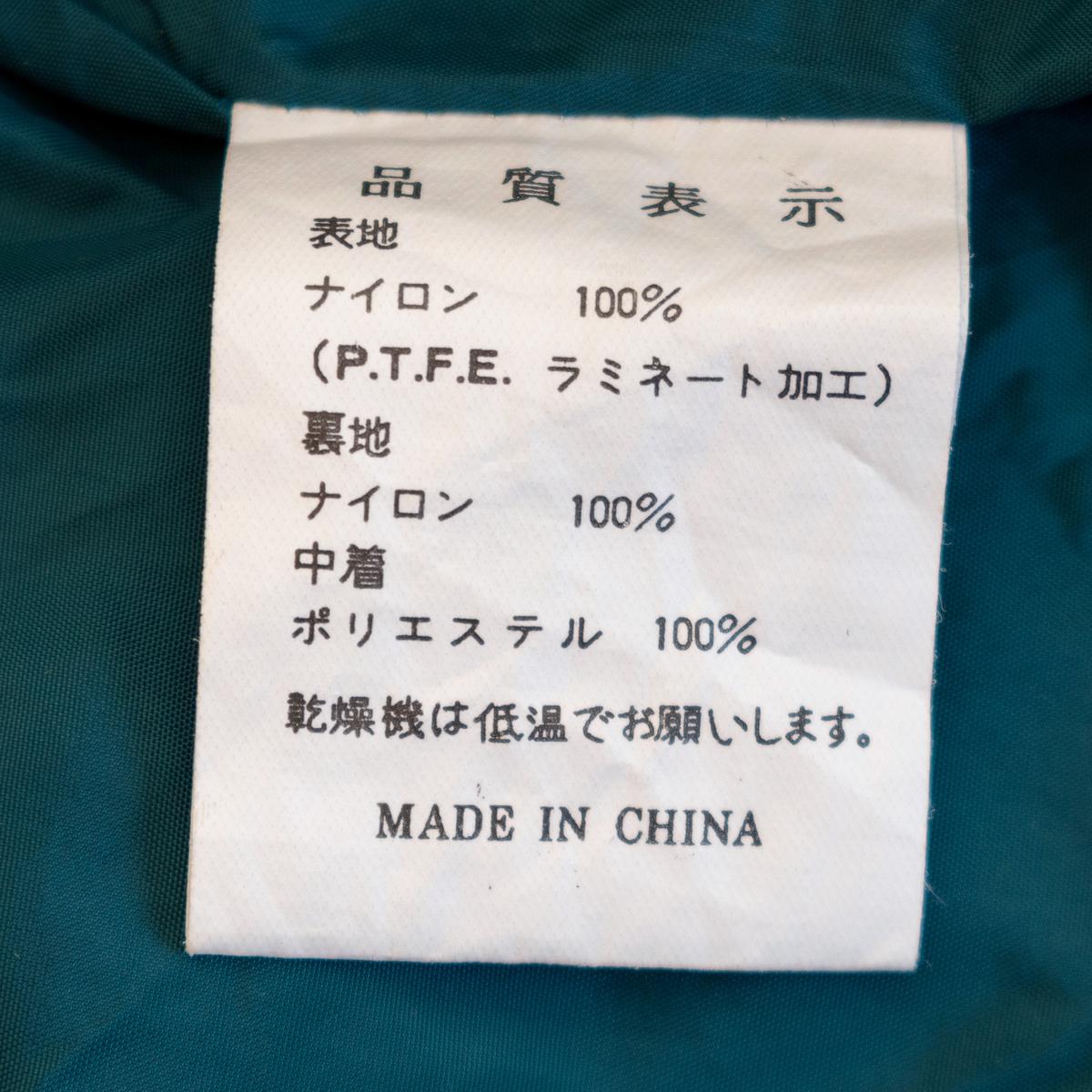 f:id:yamada0221:20211006141741j:plain