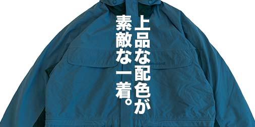 f:id:yamada0221:20211007092105j:plain
