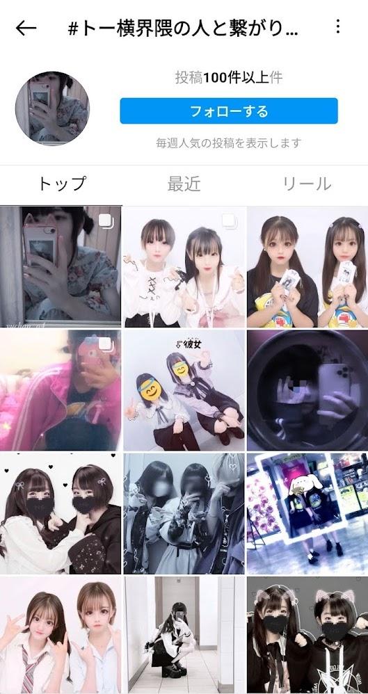f:id:yamada0221:20211007113113j:plain
