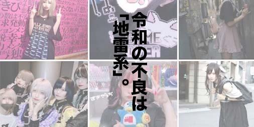 f:id:yamada0221:20211007115348j:plain