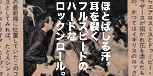 f:id:yamada0221:20211013105432j:plain
