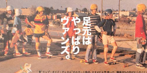f:id:yamada0221:20211013140444j:plain