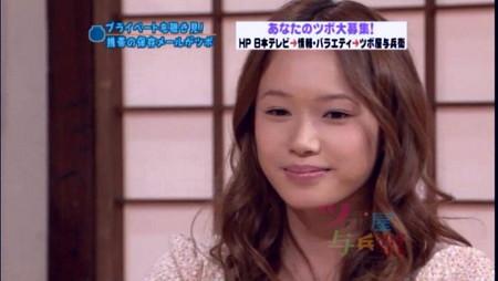 STV「ツボ屋与兵衛」 - じゃがい...