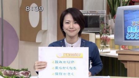 石山愛子の画像 p1_9
