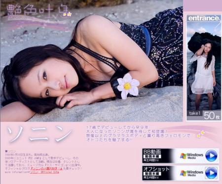 f:id:yamada0329:20090201154156j:image