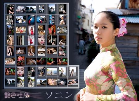 f:id:yamada0329:20090201235713j:image