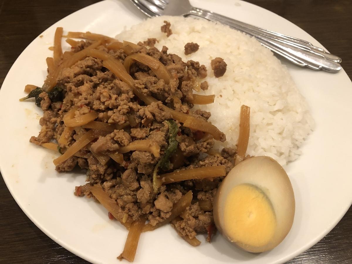 メーヤウ おすすめ タイ風バジル炒めライス