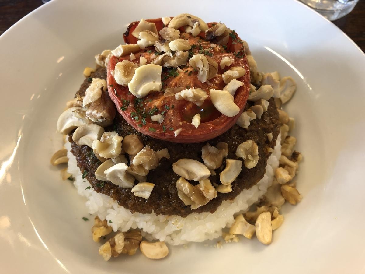 MOKUBAZA ローストトマトキーマカレー+ナッツトッピング