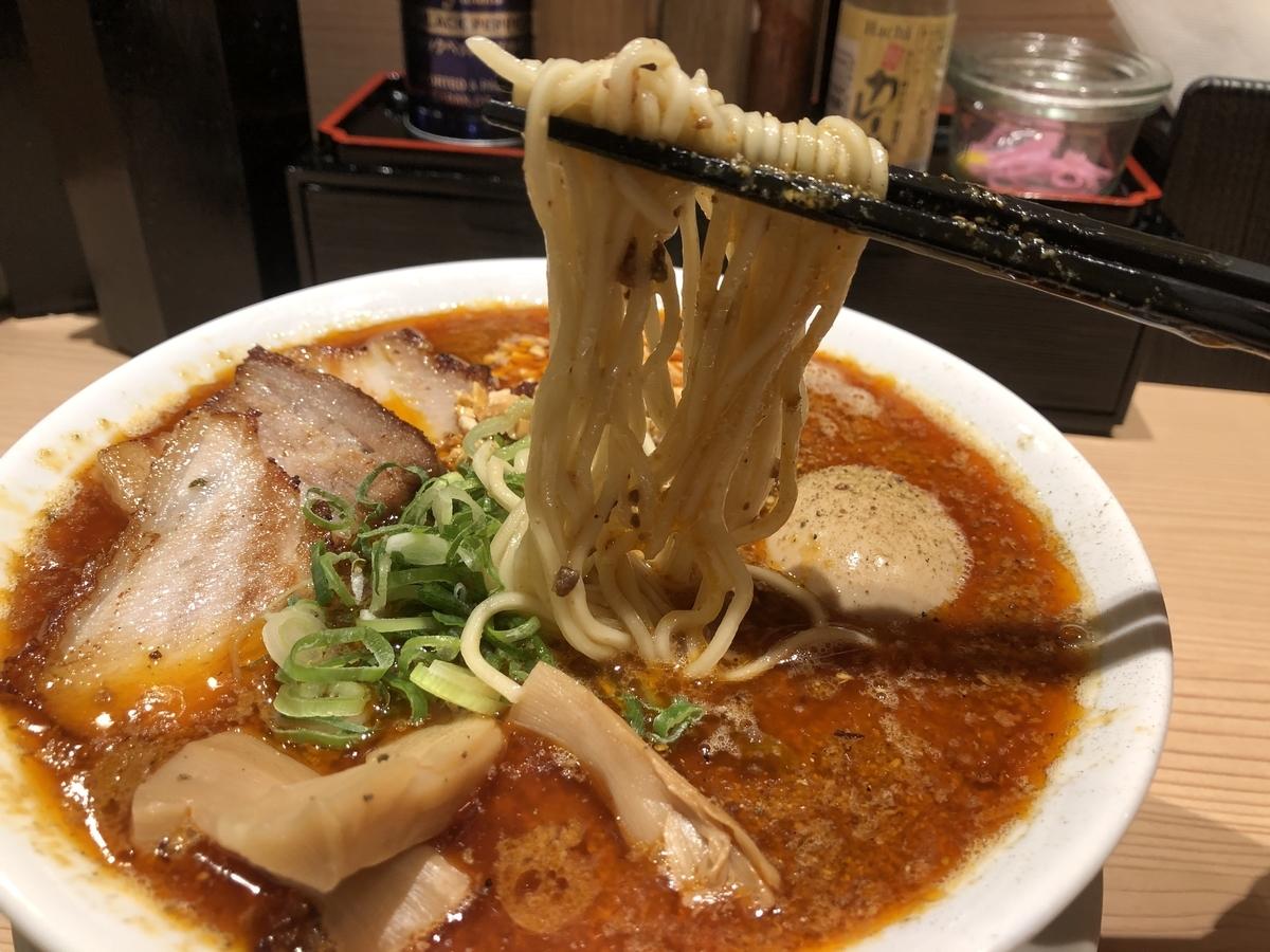 京紫灯花繚乱 担々麺