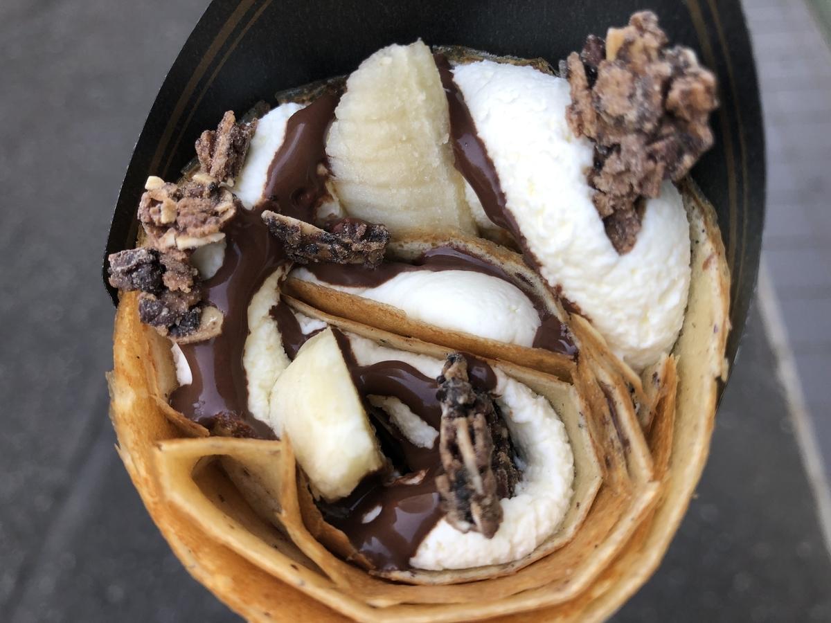 PÄRLA(パーラ) ビターショコラバナナ コーヒークランチ