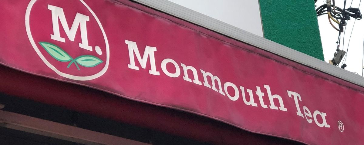 モンマスティー(Monmouth Tea)