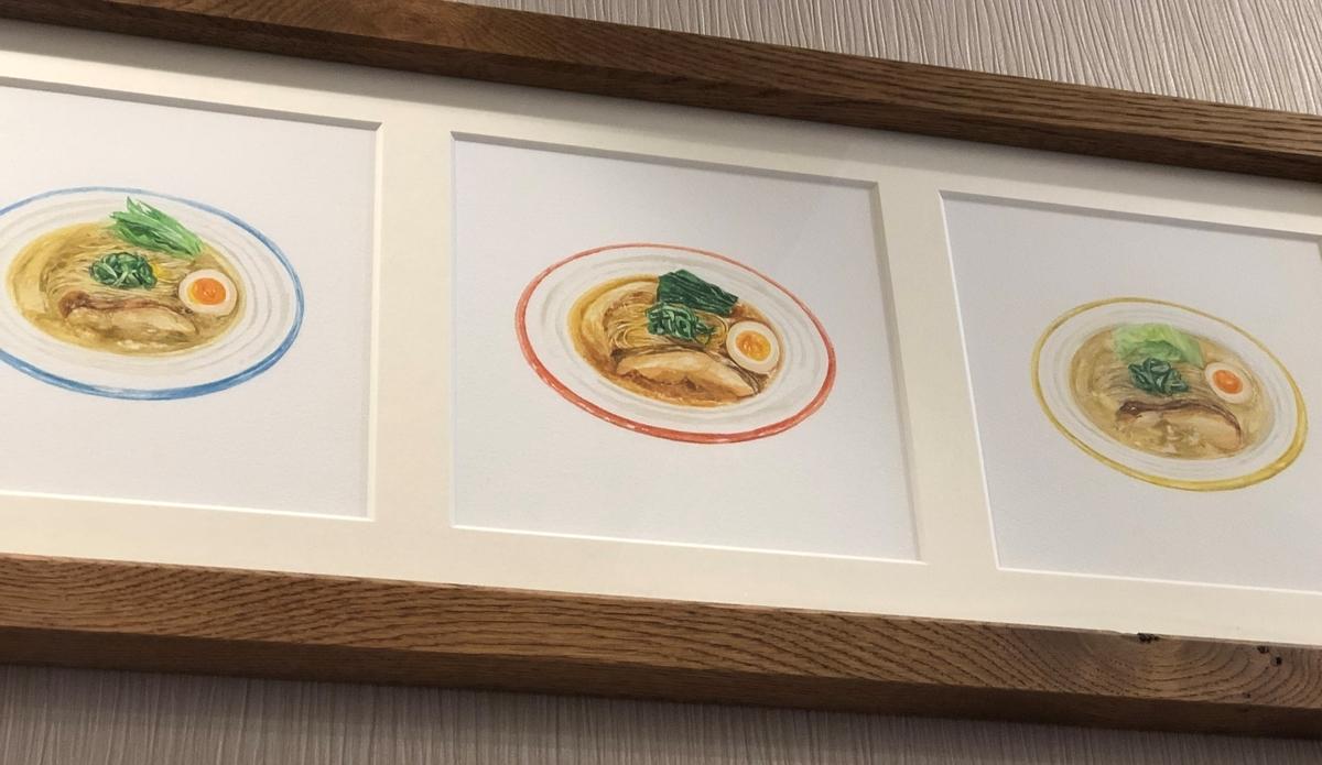 麺宿 志いな 鶏そばのイラスト