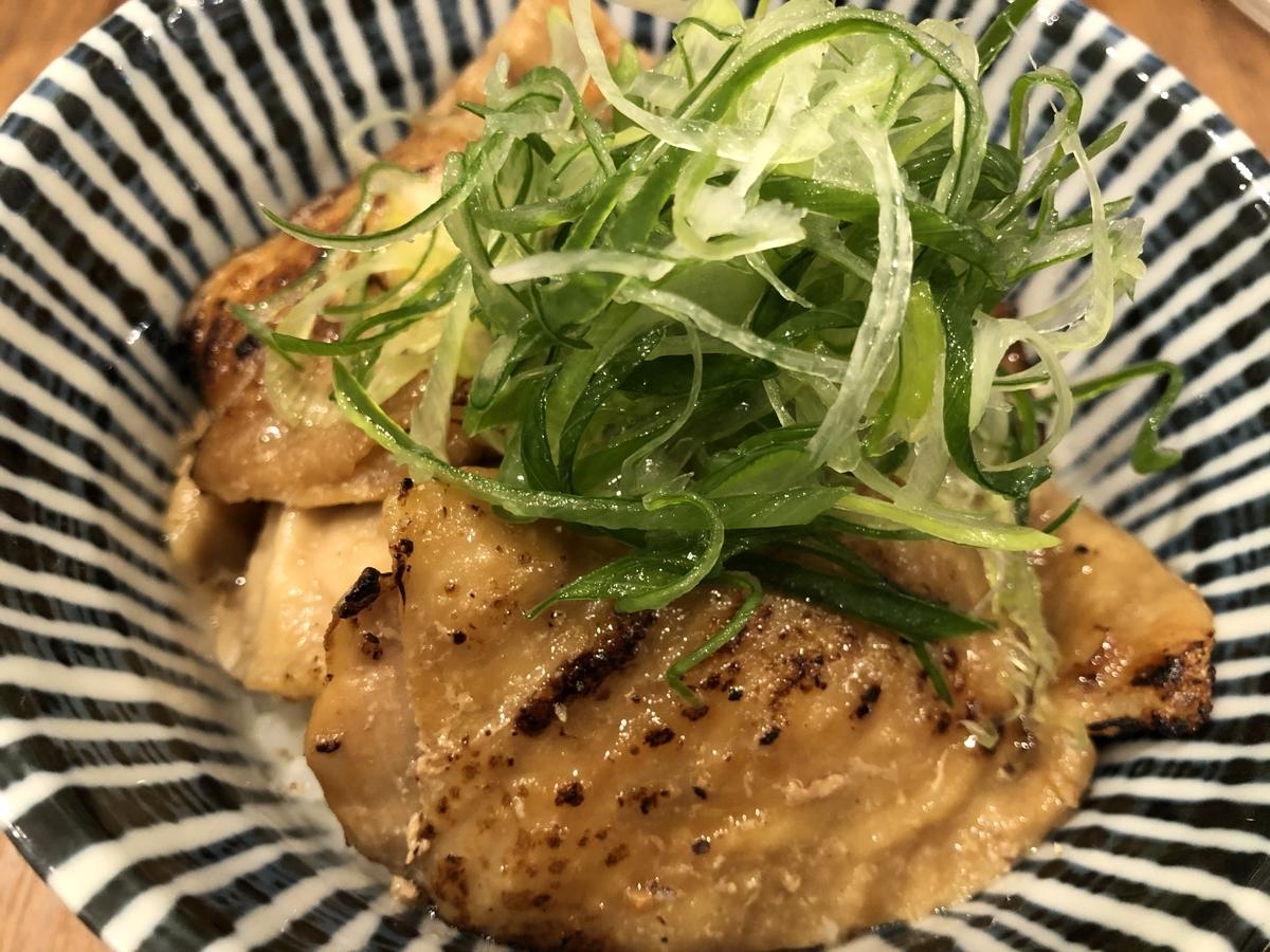 麺宿 志いな ローストチキン丼