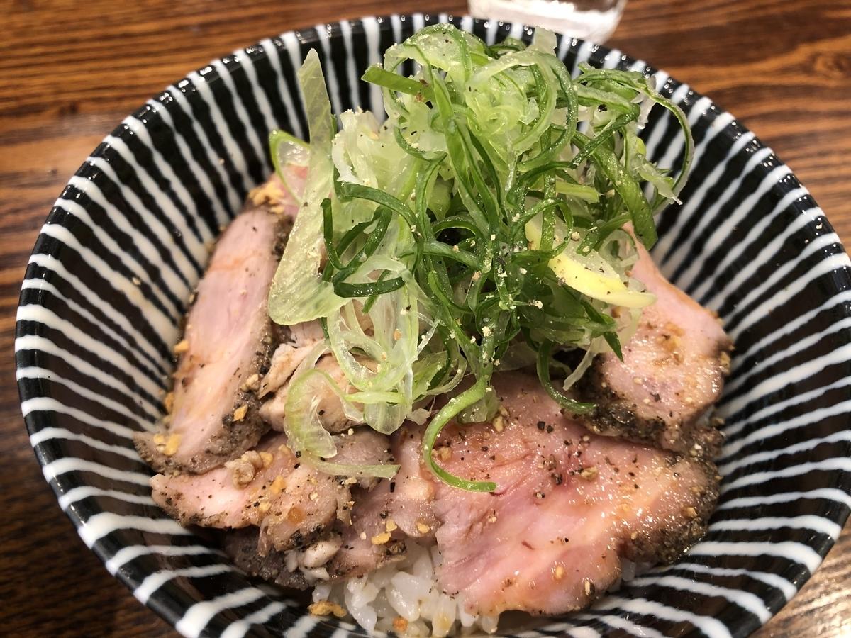 麺宿 志いな ローストポーク丼