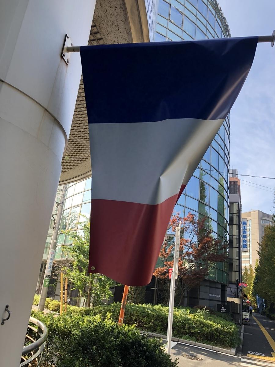 『ディルセ』フランス国旗が目印
