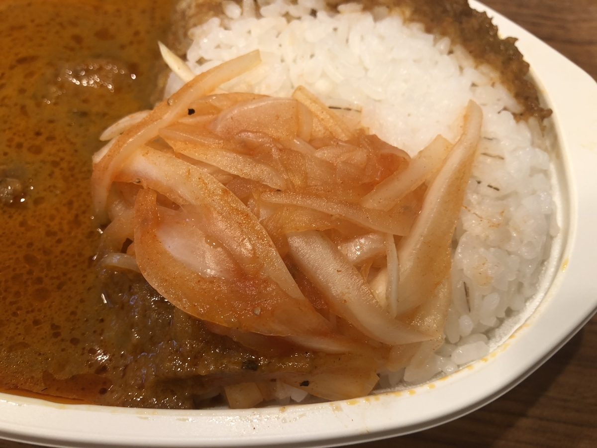 けらら(Kelala) 玉ねぎのピクルス 美味しい