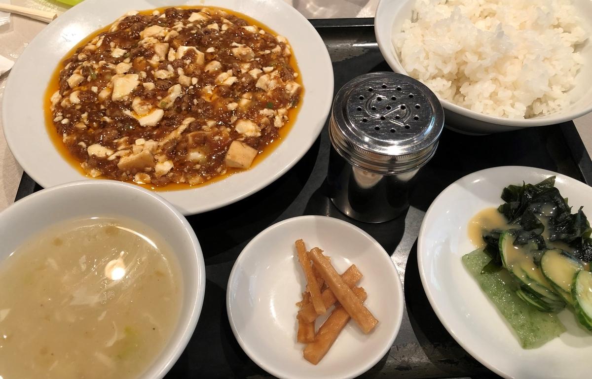 峨嵋山(がびさん) 麻婆豆腐定食