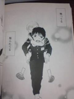 f:id:yamada10-07:20080430200434j:image