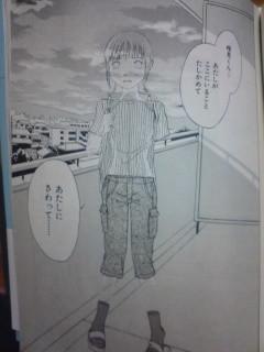 f:id:yamada10-07:20080430205437j:image