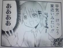 f:id:yamada10-07:20081009211753j:image