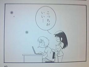 f:id:yamada10-07:20081014205554j:image