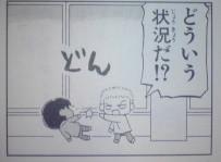 f:id:yamada10-07:20081015013200j:image
