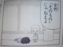 f:id:yamada10-07:20081015013221j:image