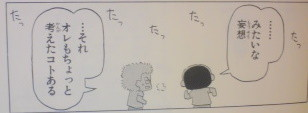 f:id:yamada10-07:20081016124152j:image