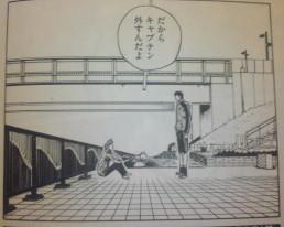 f:id:yamada10-07:20081027180430j:image