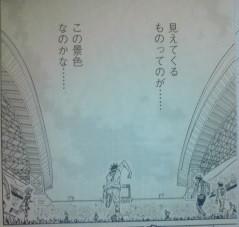 f:id:yamada10-07:20081027181437j:image