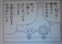 f:id:yamada10-07:20081027205906j:image