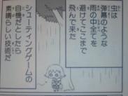 f:id:yamada10-07:20081027205945j:image