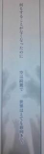 f:id:yamada10-07:20081102201556j:image