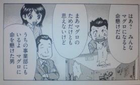 f:id:yamada10-07:20081105212737j:image