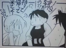 f:id:yamada10-07:20081110234440j:image