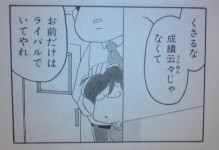 f:id:yamada10-07:20081111012258j:image