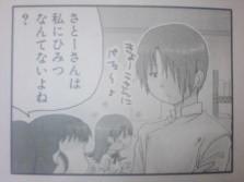 f:id:yamada10-07:20081115194609j:image