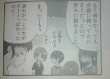 f:id:yamada10-07:20081115194850j:image