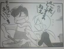 f:id:yamada10-07:20081115195111j:image