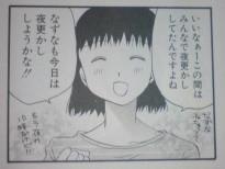 f:id:yamada10-07:20081115200838j:image