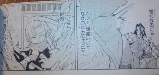 f:id:yamada10-07:20081117165830j:image